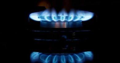 Инфрачервени газови устройства