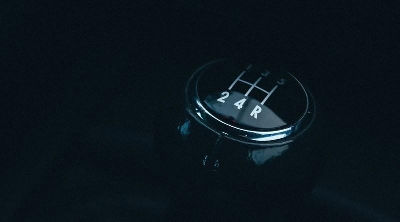 Важни авточасти съединител