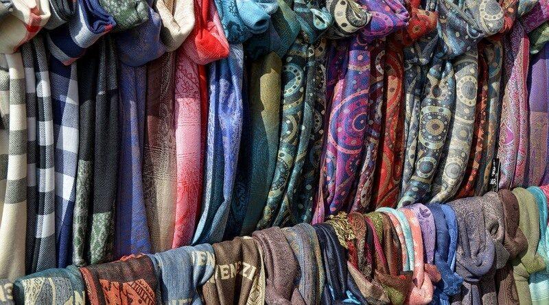 дрехи и тъкани